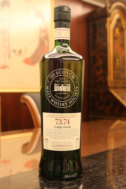 SMWS 73.74 Aultmore 14yr EX Sherry Butt 雅墨 14年 雪莉桶原酒 (56.7% 30ml)
