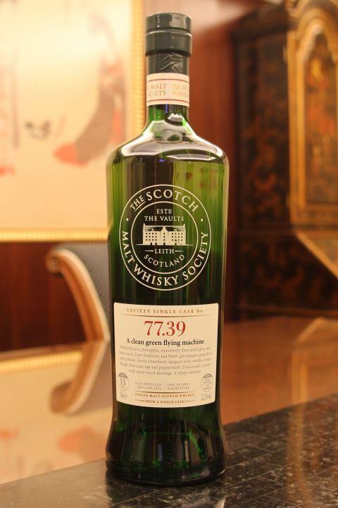 SMWS 77.39 Glen Ord 13yr EX Bourbon 格蘭歐德 13年 波本桶原酒 (55.2% 30ml)