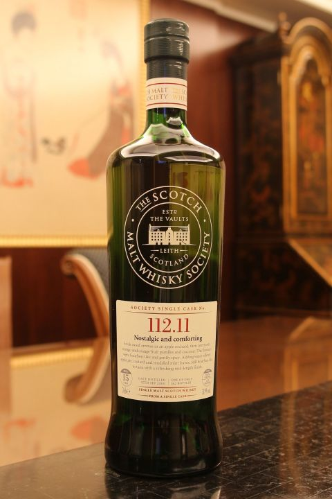 SMWS 112.11 Inchmurrin 15yr EX Bourbon 英摩瑞 15年 波本桶原酒 (58.9% 30ml)