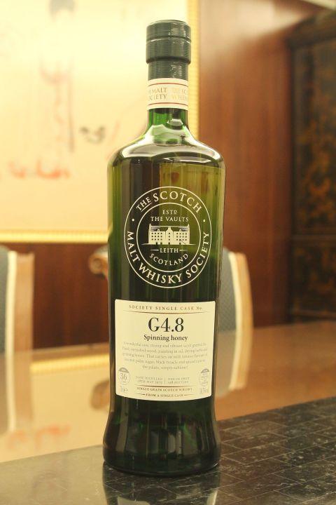 SMWS G4.8 Cameron Bridge 36yr Ex Bourbon 喀麥隆布吉 36年 波本桶原酒 (50.7% 30ml)