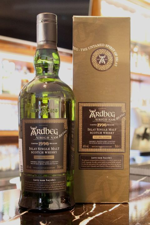 Ardbeg 1990 Airigh Nam Beist Limited Release 雅柏 1990 (46% 30ml)