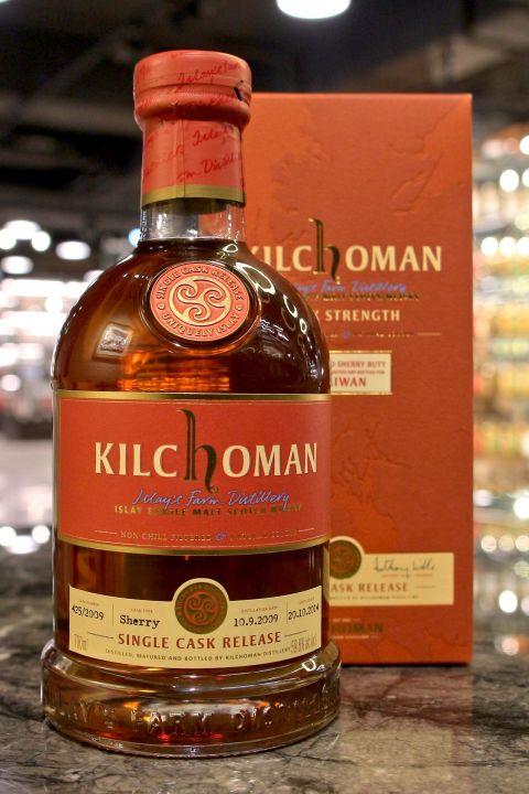 Kilchoman 2009-2014 Single Bourbon Cask #535 齊侯門 2009 波本單桶 (58.7% 30ml)
