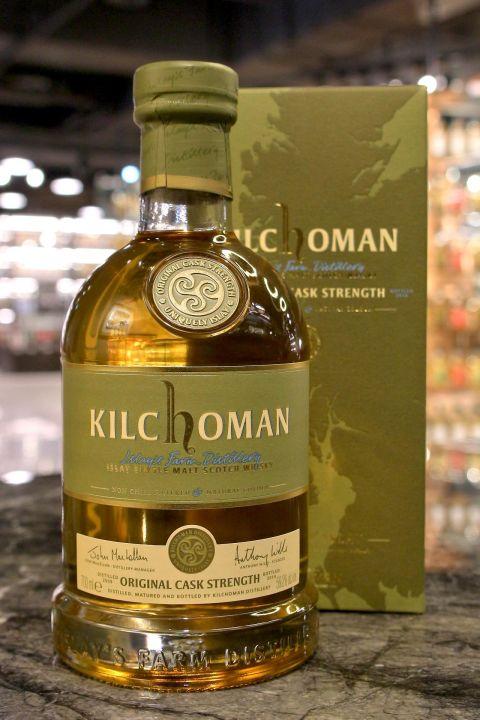 Kilchoman 2009-2014 Original Cask Strength 齊侯門 2009 原酒  (59.2% 30ml)