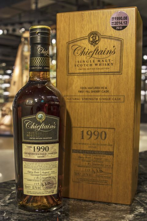 Chieftain's 1990 Sherry Butt Single Cask 老酋長 1990 雪莉單桶原酒 (52.7% 30ml)