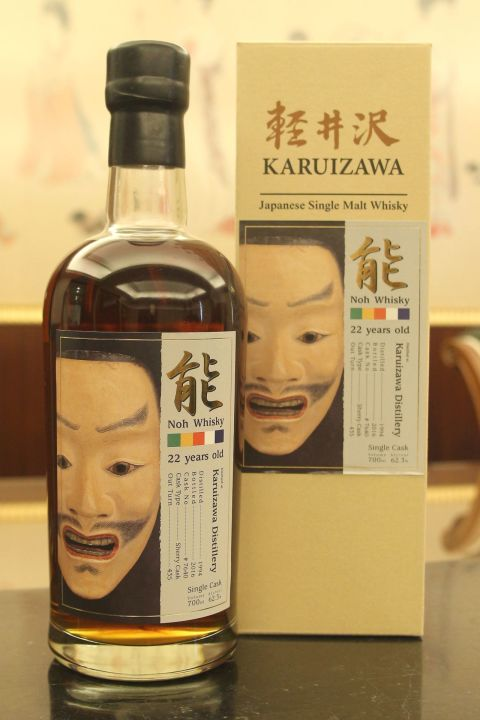 Karuizawa Noh 22yr Cask#7640 輕井沢 能22年 雪莉單桶 (62.3% 30ml)