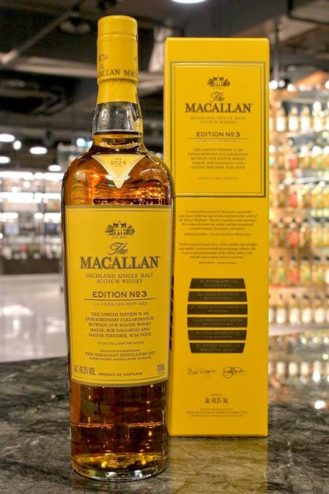 Macallan 2017 Limited Edition No.3 麥卡倫 Edition No.3 限量版 (48.3% 30ml)