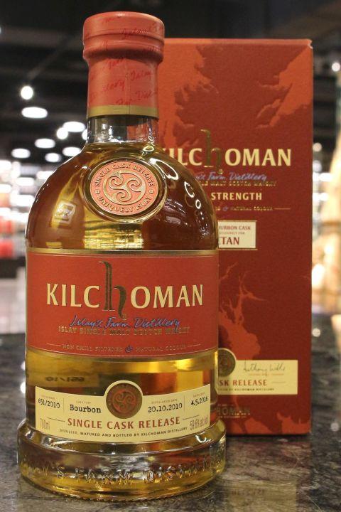 Kilchoman 2010~2016 Single Bourbon Cask for Isetan  齊侯門 伊勢丹限定 波本單桶 (59.6% 30ml)