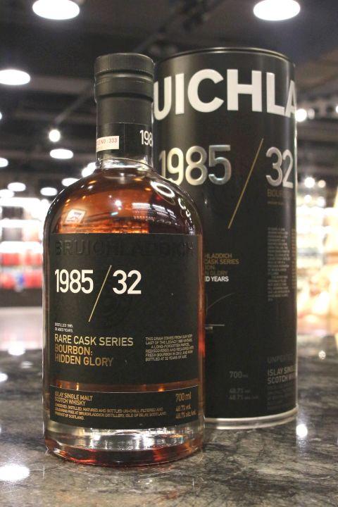 Bruichladdich 32yr Rare Cask Series 1985 Hidden Glory 布萊迪 32年 波本桶+葡萄酒桶 (48.7% 30ml)