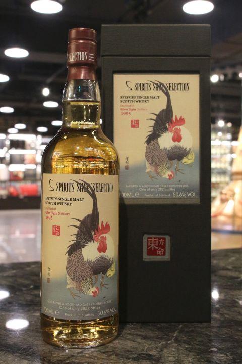 Spirits Shop' Selection Glen Elgin 1995 Hogshead Cask 東方命 格蘭愛琴 1995 (50.6% 30ml)