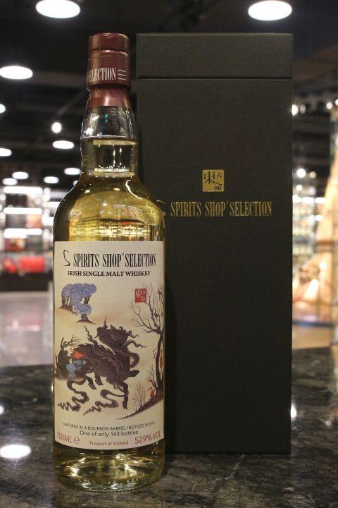 Spirits Shop' Selection Irish Single Malt 2016 Bourbon Barrel 東方命 愛爾蘭單一麥芽 (52.9% 30ml)