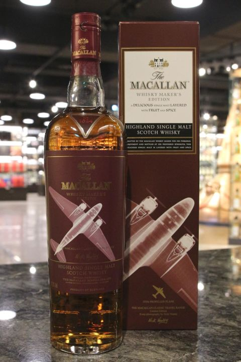 Macallan Classic Travel Range 1930's Whisky Maker's Edition 麥卡倫 旅行組2版 飛機 (42.8% 30ml)