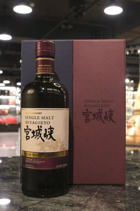 Miyagikyo Rum Wood Finish 2017 宮城峽 蘭姆風味桶 2017限定版 (46% 30ml)