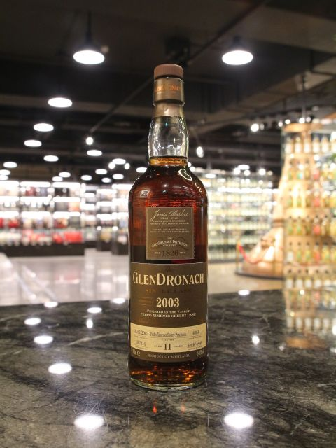 GlenDronach 2003-2014 PX-Sherry Single Cask #4003 格蘭多納 11年 PX 雪莉桶單桶 (54.8% 30ml)
