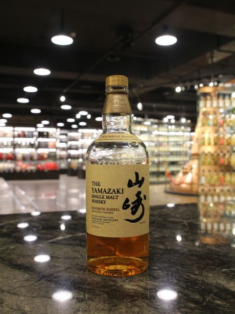 Yamazaki Bourbon Barrel 山崎 波本桶 (48% 30ml)
