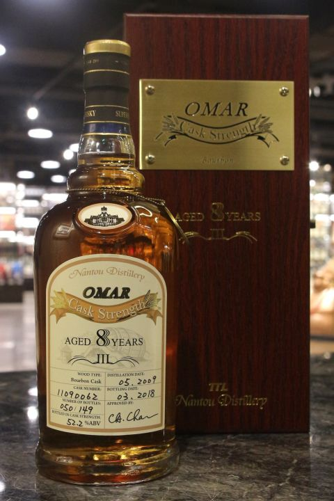 TTL Omar 8yr 2009-2018 Bourbon Cask Strength #062 臺灣菸酒 8年 波本桶原酒 (52.2% 30ml)