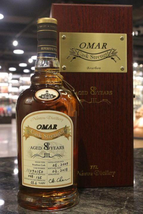 TTL Omar 8yr 2009-2018 Bourbon Cask Strength #150 臺灣菸酒 8年 波本桶原酒 (55.6% 30ml)