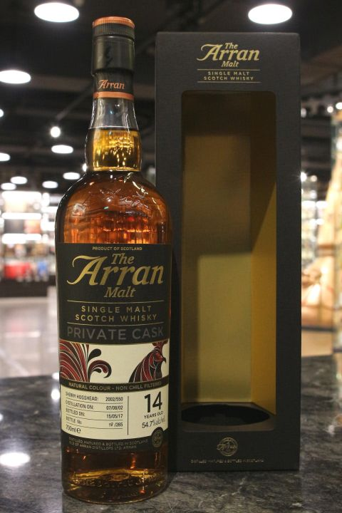 Arran 2002 14yr Single Sherry Hogshead  愛倫 14年 雪莉單桶 雞年 (54.7% 30ml)