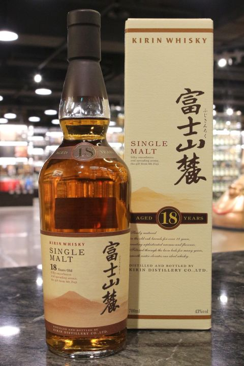 Kirin 18yr Single Malt Whisky 富士山麓 18年 單一麥芽威士忌 (43% 30ml)
