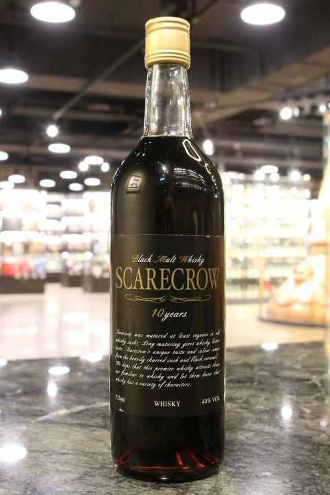 Sasanokawa 10yr Scarecrow Japanese Black Malt 笹之川酒造 10年 稻草人 黑麥 (40% 30ml)