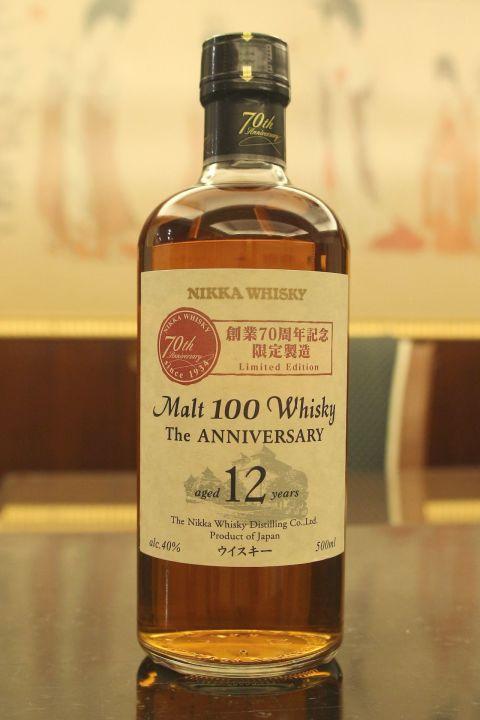 Nikka 12 years Malt 100 Whisky 70th Anniversary Editon 70週年紀念限定瓶 (40% 30ml)