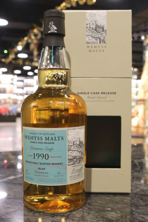 Wemyss Malts-Bowmore 1990-2018 Single Cask 威姆斯-波摩 1990 28年 單桶 (48% 30ml)