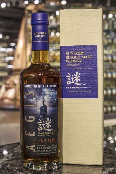 Suntory Nazo 2005 Special Mysterious Whisky 三得利 謎 2005 限量 (43% 30ml)