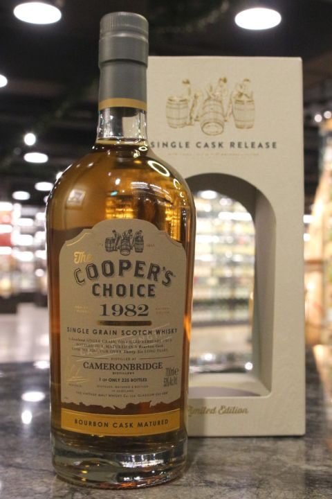Cooper's Choice - Cameronbridge 1982 36yr 酷選大師 卡麥隆橋 1982 波本桶 (53% 30ml)
