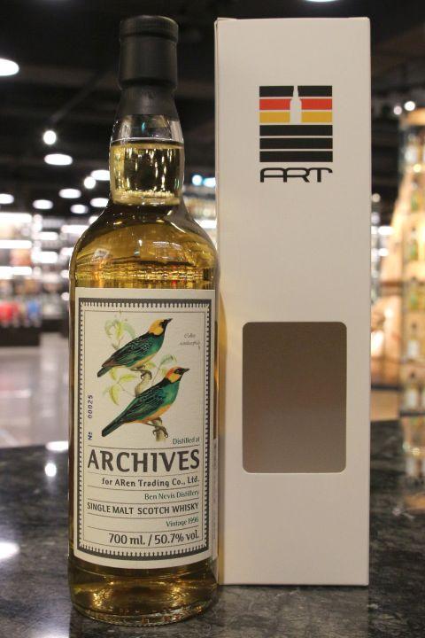 Archives - Ben Nevis 1996-2018 Hogshead Cask 班尼富 1996 21年 單桶 (50.7% 30ml)