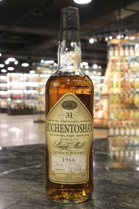 Auchentoshan 1966  31yr Single Cask 歐肯特軒 1966 31年 豬頭單桶 (49.5% 15ml)
