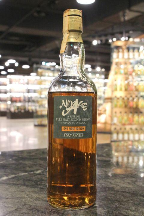 Samaroli - No Age Pure Malt 1992 First Edition 無年份 頂級純麥威士忌 1992第一版 (46% 15ml)