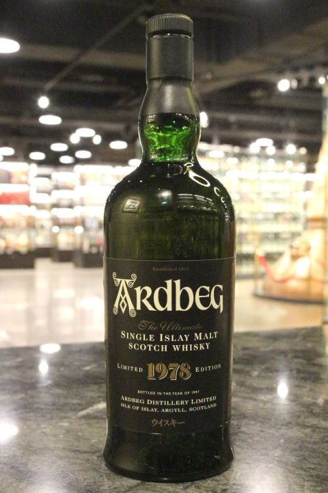 Ardbeg 1978~1997 Limited edition 雅柏 1978 限量版 (43% 15ml)