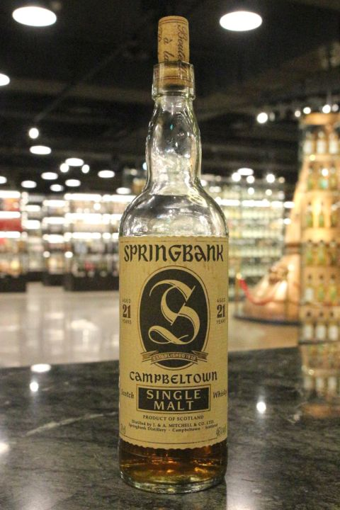 Springbank 21yr Single Malt Whisky 雲頂 21年 90年代早期 郵票標 (46% 15ml)