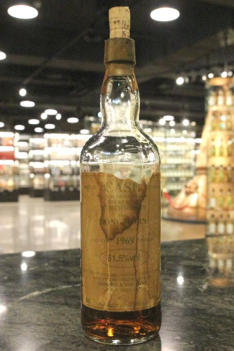 Longmorn 1969 Cask Strength - Gordon & MacPhail 朗摩 1969 原酒 (61.5% 15ml)