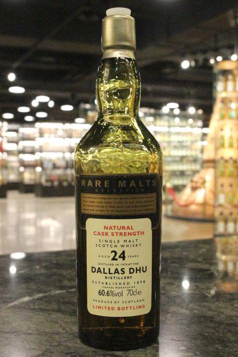 Rare Malts - Dallas Dhu 24yr 1970 Cask Strength 達拉斯杜 24年 原酒 (60.6% 15ml)