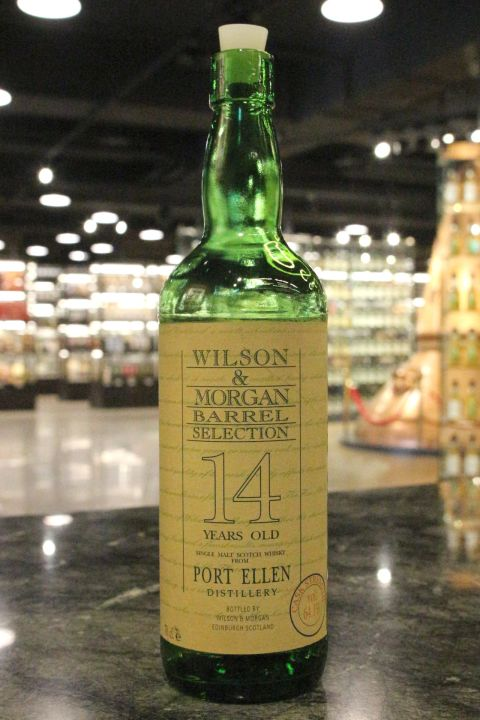 Port Ellen 1979 14yr Cask Strength - Wilson & Morgan 波特艾倫 14年 原酒 (64.1% 15ml)