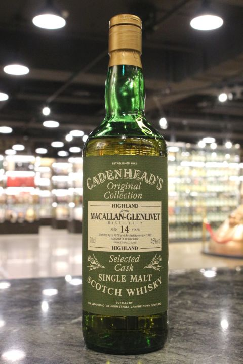 Macallan Glenlivet 1979 14yr  - Cadenhead's 凱德漢 - 麥卡倫 格蘭利威 1979 14年 (46% 15ml)