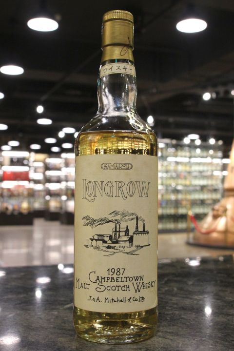 Samaroli - Longrow 1987 Campbeltown Malt Scotch  Whisky 朗格羅 1987 (45% 15ml)