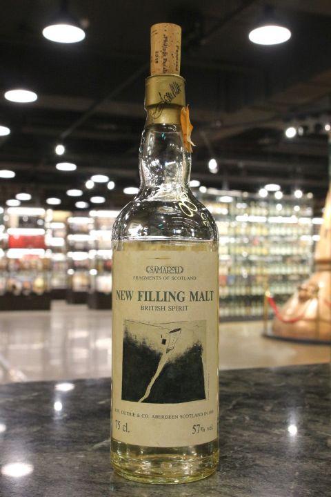 Samaroli - New Filling Malt British Spirit 1988 (57% 15ml)