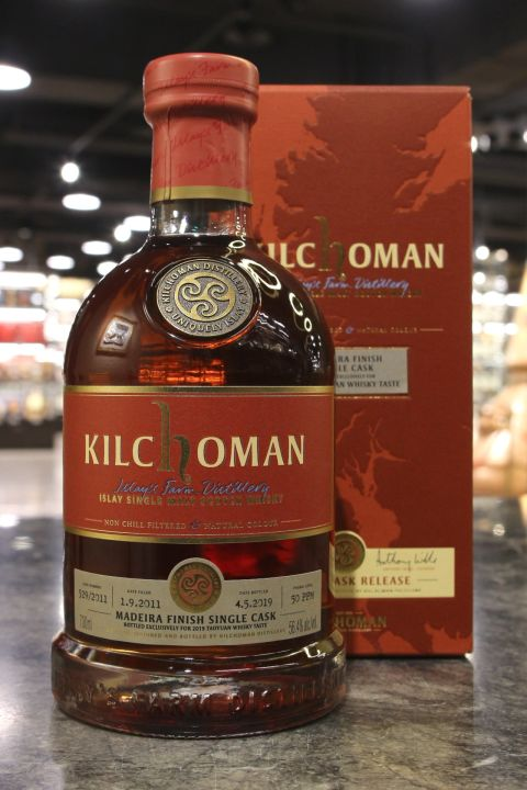 Kilchoman 2011 Madeira Finish Single Cask 齊侯門 2019 WhiskyTaste酒展限定 (56.4% 30ml)