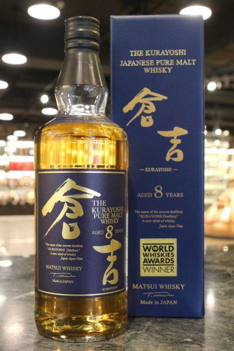 Kurayoshi 8yr Pure Malt Whisky 倉吉 8年 純麥威士忌 (43% 30ml)