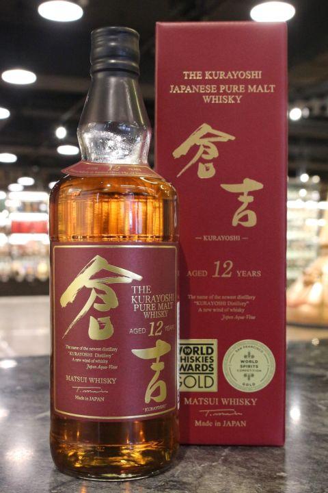 Kurayoshi 12yr Pure Malt Whisky 倉吉 12年 純麥威士忌 (43% 30ml)