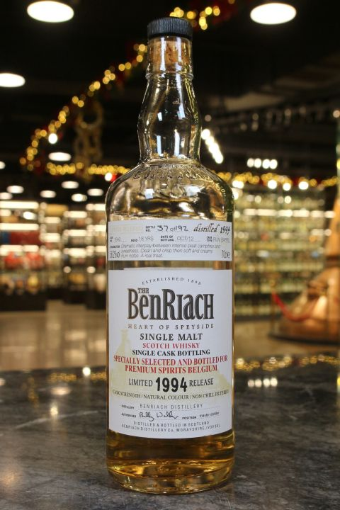 BenRiach 1994-2012 18yr Limited Release Rum Barrel  班瑞克 18年 蘭姆桶 限量版 (56.2% 30ml)