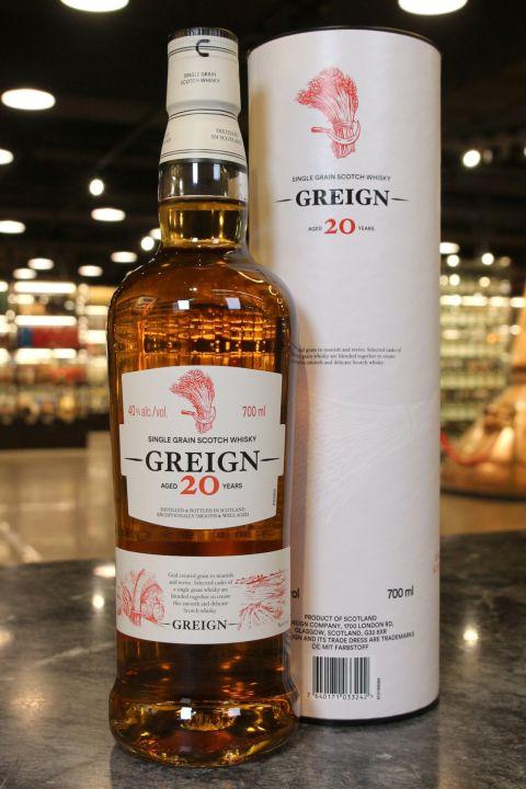 Greign 20yr Single Grain (Macduff) 大豐收 20年 單一穀物威士忌 (40% 30ml)