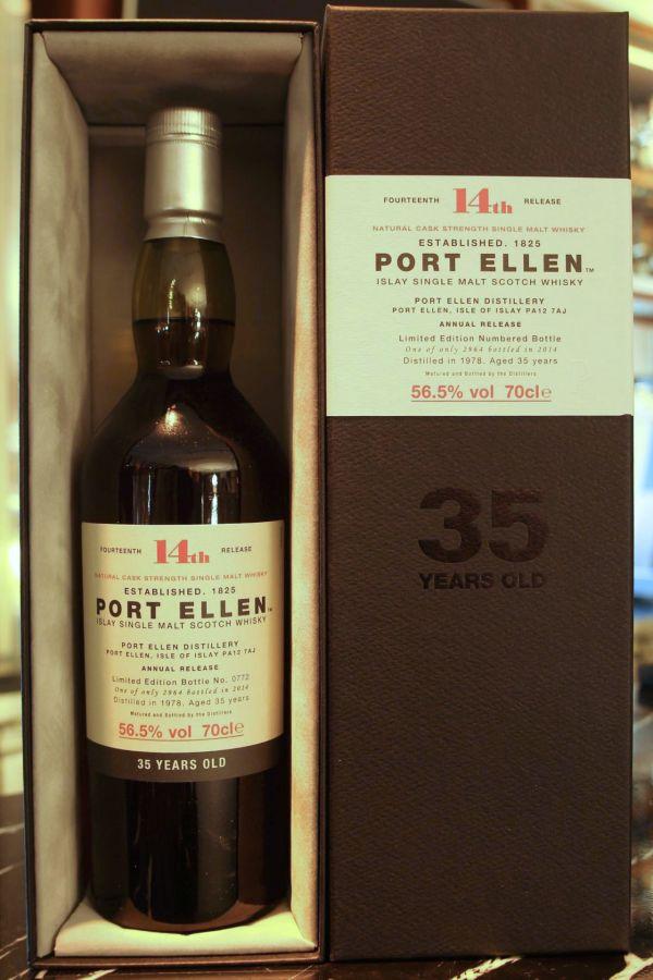 (現貨) Port Ellen 35 years 14th release 1978 波特艾倫 35年 第14版 1978 (700ml 56.5%)~