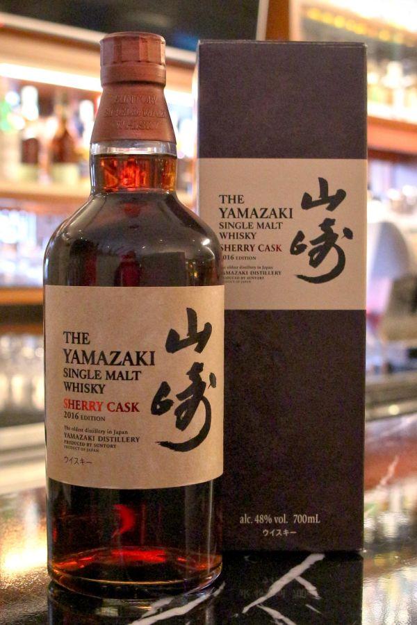 (現貨) Yamazaki Sherry Butt 2016 Edition 山崎 2016 雪莉桶 (700ml 48%)