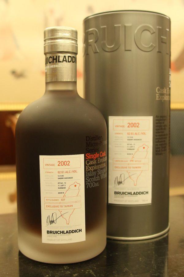 BRUICHLADDICH 2002 Exclusive to Taiwan 布萊迪 2002 台灣限定版 單桶 (700ml 62.6%)