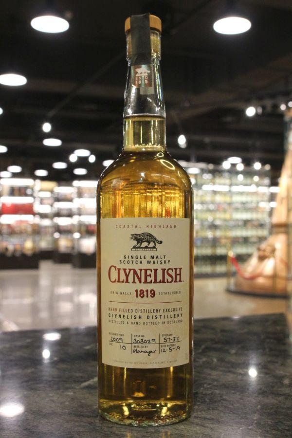 (現貨) Clynelish 2009 Hand Filled Distillery Exclusive 克萊力士 2009 單桶手工裝瓶 (700ml 57.3%)