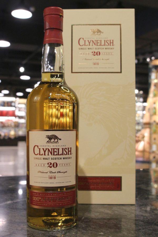 (現貨) Clynelish 20 Years 200th Anniversary 克萊力士20年 酒廠200週年限量版 (700ml 57.3%)