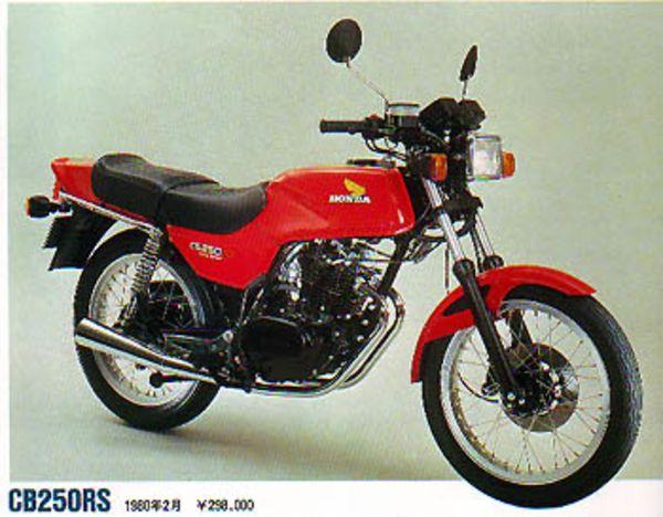 1980 HONDA CB250RS 現代シングル