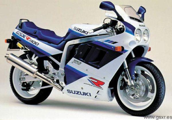1990 SUZUKI GSX-R1100